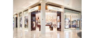 Charlotte Tilbury Retail Store