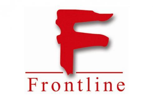 Frontline Magazine Distributer