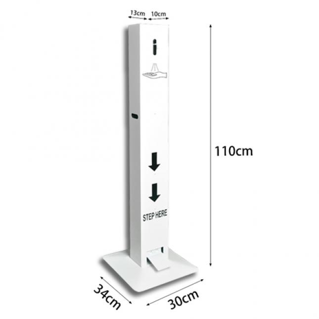 Foot operated sanitiser stand white with dims